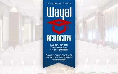 The 2nd Annual Wayal Academy