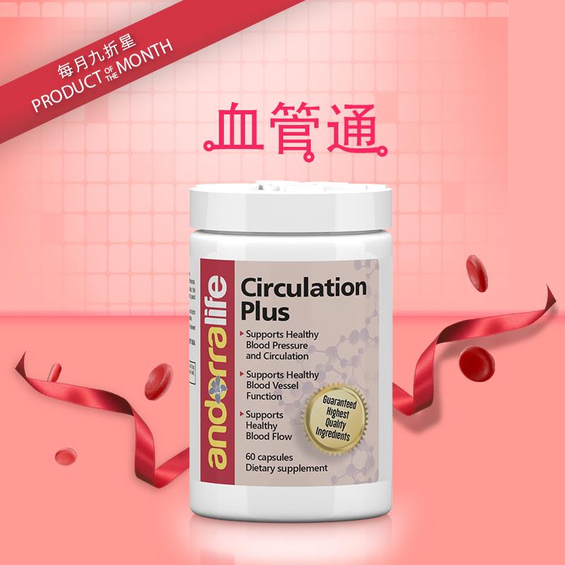 Circulation Plus - 10% off